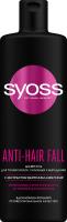 Шампунь для волос Syoss Anti-Hair Fall для тонких склонных к выпадению волос (450мл) -