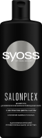 Шампунь для волос Syoss Salonplex для химически и механически поврежденных волос (450мл) -