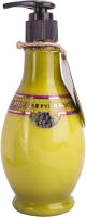 Крем для рук Вкусные секреты Омолаживающий с оливковым и виноградным маслом (275мл) -