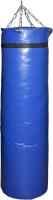 Боксерский мешок Спортивные мастерские SM-240 (75кг, синий) -