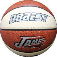 Баскетбольный мяч Dobest PU 884 PK (оранжевый/белый) -