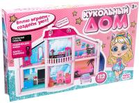 Кукольный домик Happy Valley С аксессуарами / 4298220 -