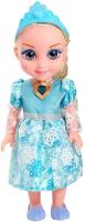 Интерактивная игрушка Happy Valley Кукла подружка Оля с диктофоном / 3243533 -
