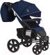 Детская прогулочная коляска Bubago Model One (Prune) -