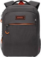 Школьный рюкзак Grizzly RB-156-1 (серый) -