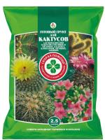 Грунт для растений Скорая помощь Для Кактусов (2.5л) -