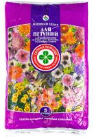 Грунт для растений Скорая помощь Для Петуний (5л) -