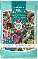 Грунт для растений Скорая помощь Для Фикусов (5л) -