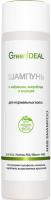 Шампунь для волос GreenIdeal Натуральный бессульфатный с чабрецом зверобоем и корицей (250мл) -