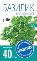 Семена Агро успех Базилик Балконный / 69277 (0.3г) -