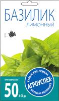 Семена Агро успех Базилик Лимонный / 47442 (0.3г) -