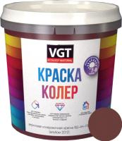 Колеровочная краска VGT ВД-АК-1180 2012 (250г, темно-коричневый) -