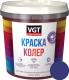 Колеровочная краска VGT ВД-АК-1180 2012 (1кг, синий) -