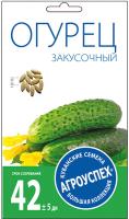 Семена Агро успех Огурец Закусочный ранний / 34353 (0.3г) -