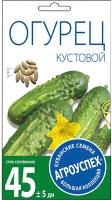 Семена Агро успех Огурец Кустовой ранний / 17643 (0.3г) -