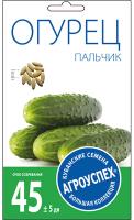 Семена Агро успех Огурец Пальчик средний / 17648 (0.3г) -