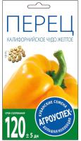 Семена Агро успех Перец Калифорнийское чудо желтое / 37404 (0.1г) -