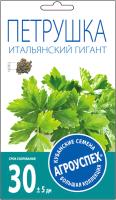 Семена Агро успех Петрушка Итальянский Гигант / 38889 (3г) -