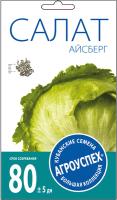 Семена Агро успех Салат Айсберг кочан / 47463 (0.5г) -