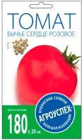 Семена Агро успех Томат Бычье сердце розовое поздний И / 43678 (0.1г) -