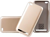 Чехол-накладка Case Deep Matte v.2 для Redmi 5A (матовое золото) -