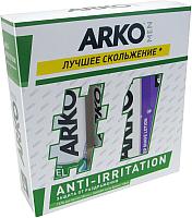 Набор косметики для бритья Arko Anti-Irritation гель для бритья 200мл+Sensitive лосьон п/б 100мл -