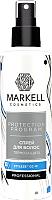 Спрей для укладки волос Markell Термозащита (200мл) -