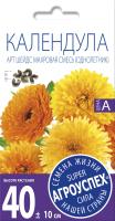 Семена цветов Агро успех Календула Арт шедс махровая смесь (0.5г) -