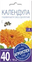Семена цветов Агро успех Календула Пацифик бьюти смесь (0.5г) -