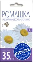 Семена цветов Агро успех Ромашка садовая Принцесса (0.3г) -