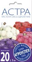 Семена цветов Агро успех Астра Крестелла смесь (0.2г) -