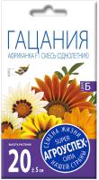 Семена цветов Агро успех Гацания Африканка смесь (0.1г) -