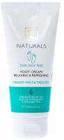 Крем для ног BIOselect Naturals Love your Feet Foot Cream Rela (100мл) -