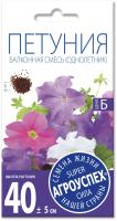 Семена цветов Агро успех Петуния Балконная смесь (0.1г) -
