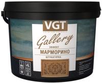 Штукатурка декоративная VGT Эффект Марморино (8кг) -
