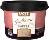 Штукатурка декоративная VGT Бархат (1кг) -
