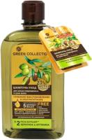 Шампунь для волос Green Collection Уход Глубокое восстановление и ультрапитание (500мл) -