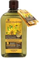 Шампунь для волос Green Collection Уход Дополнительный объем и сияющий блеск (500мл) -