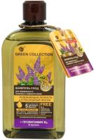 Шампунь для волос Green Collection Уход Освежающая легкость и роскошный объем (500мл) -