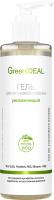 Гель для интимной гигиены GreenIdeal увлажняющий натуральный бессульфатный (250мл) -