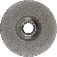 Алмазная чашка Hilberg 532125 -