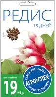 Семена Агро успех Редис 18 дней ультраскороспелый / 17659 (3г) -
