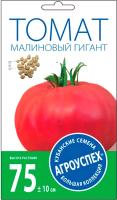 Семена Агро успех Томат Малиновый гигант ранний / 39004 (0.1г) -