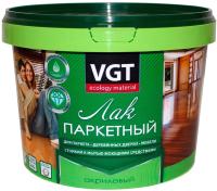 Лак VGT Паркетный (900г, матовый) -