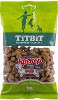 Лакомство для собак TiTBiT Крекер с мясом ягненка / 13854 (100г) -