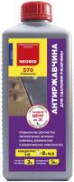Удалитель ржавчины Neomid 570 концентрат (1л) -