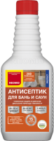 Антисептик для древесины Neomid Для бань и саун 200. Концентрат 1:30 (500мл) -