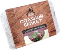 Соляной брикет для бани Соляная баня С алтайскими травами Кедр -