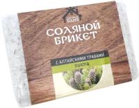 Соляной брикет для бани Соляная баня С алтайскими травами Пихта -