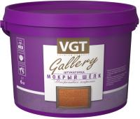 Штукатурка декоративная VGT Мокрый шелк База №1 (6кг, серебристо-белый) -